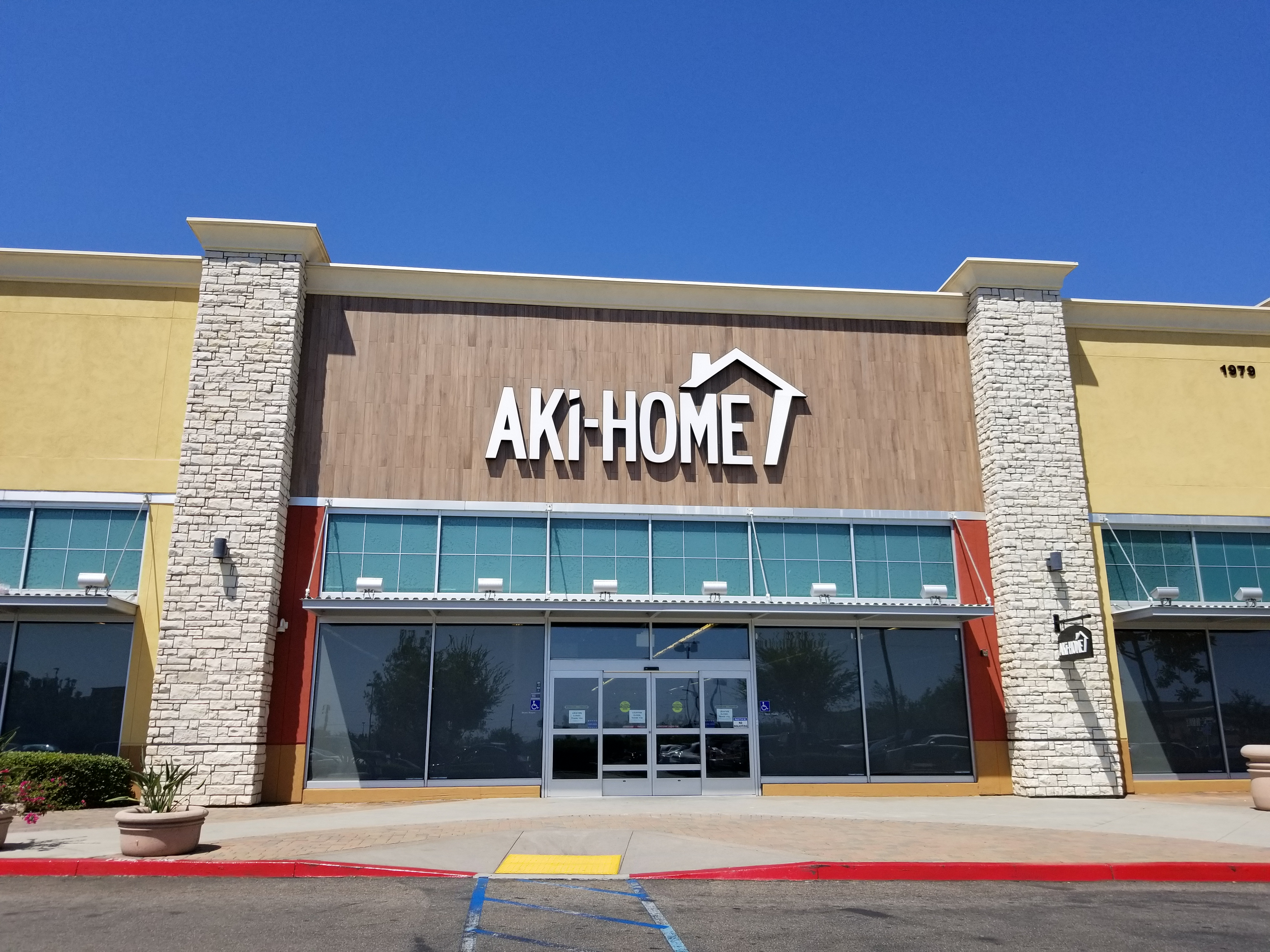 Aki Home Is A An Based Company That Started Off As Furniture Manufacturer In 1967 Nitori Holdings Inc Their First Foray Into The U S Market